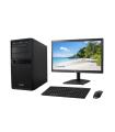 Computador De mesa Compumax Ebano Plus IP-33 - 1042-900-0033