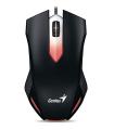 Mouse Genius Alambrico X-g200 Negro - 31040034100