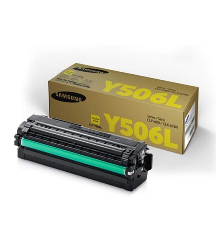 Tóner Samsung CLT-Y506L de alta capacidad amarillo - SU519A